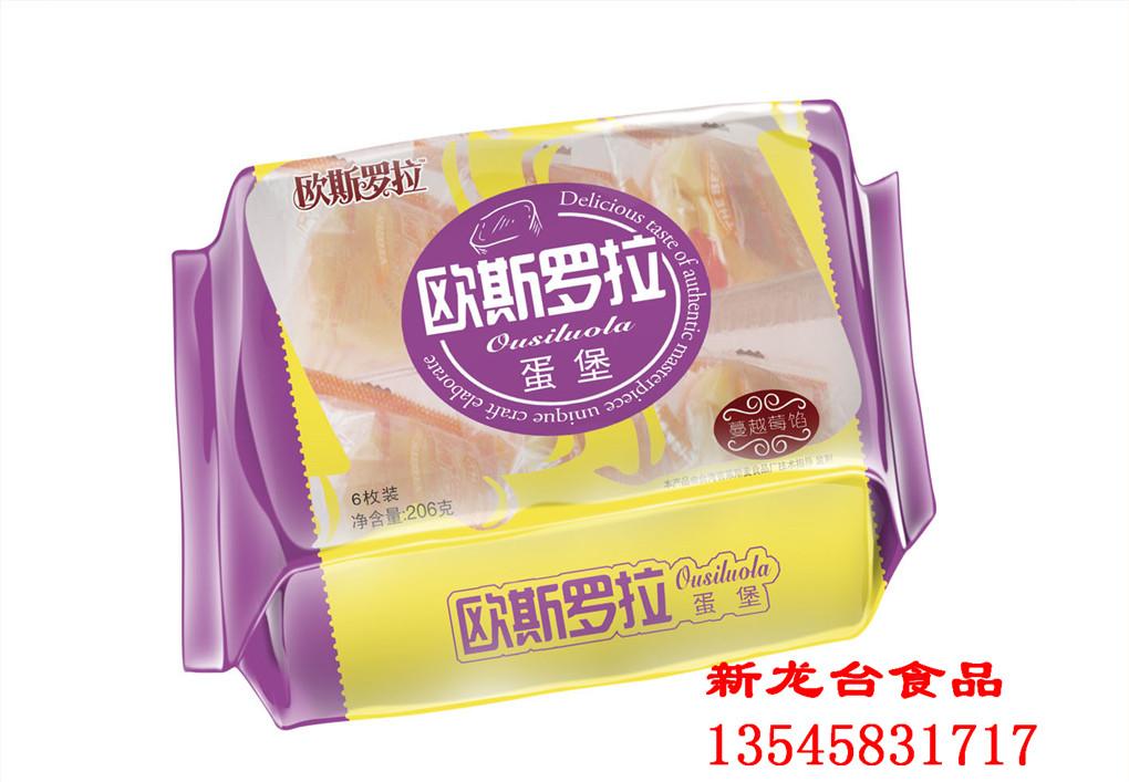206g包装袋装欧斯罗拉蛋堡(蔓越莓馅料蛋糕)