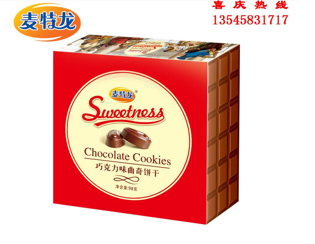 98g亚虎手机客户端龙婚庆喜庆回礼小饼干礼盒