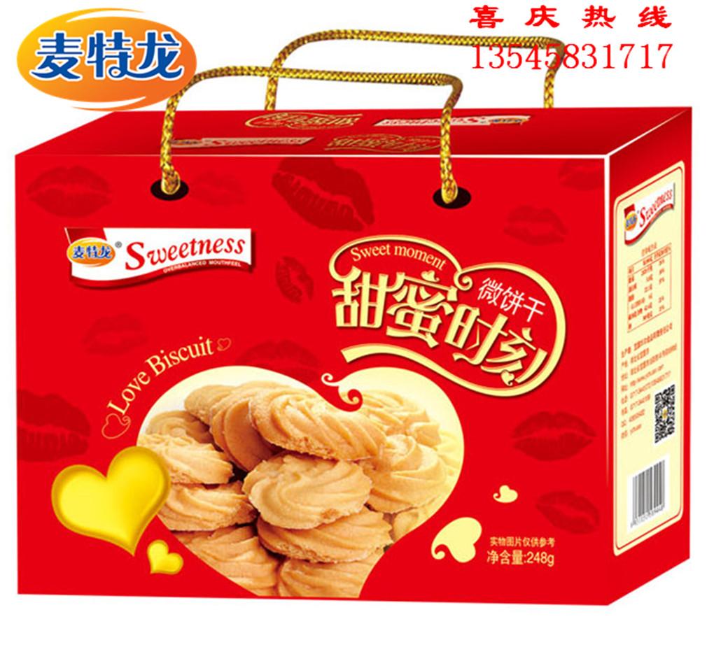 248g亚虎手机客户端龙家庭喜事伴手礼回礼定制礼盒