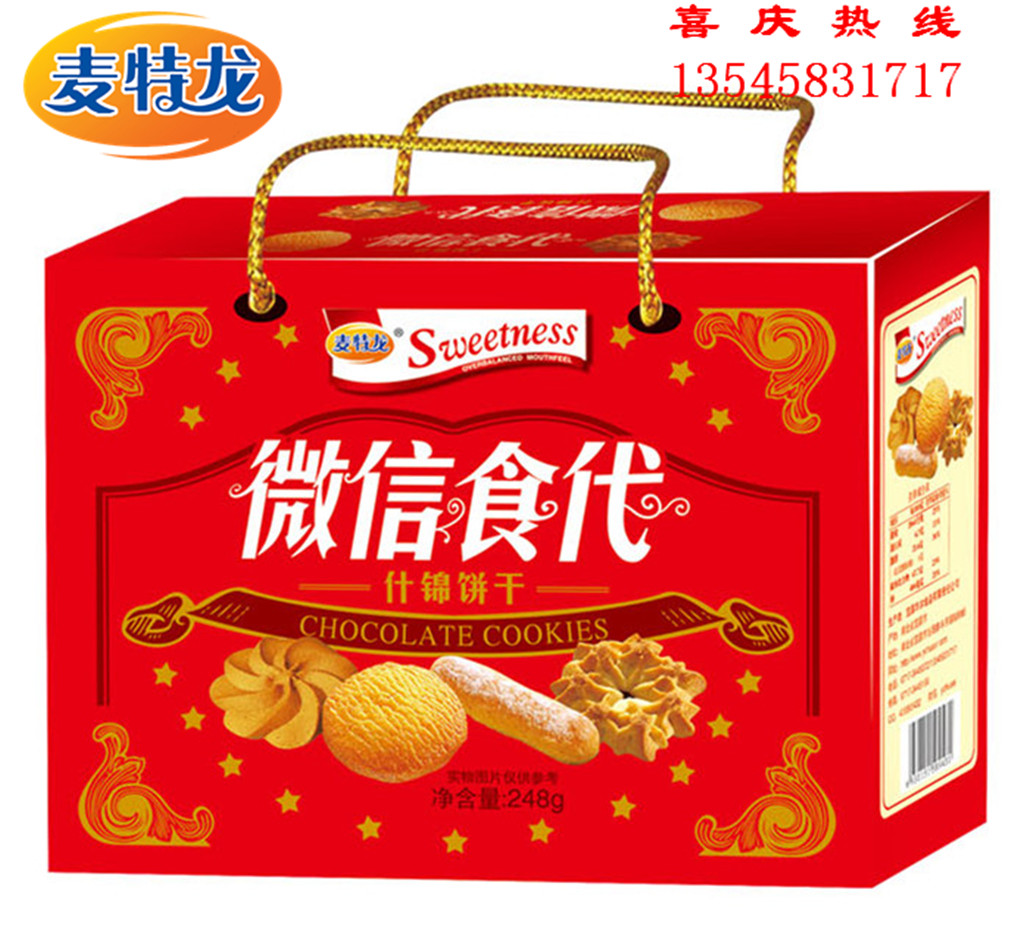 248g亚虎手机客户端龙婚庆喜宴小饼干伴手礼回礼定制礼盒