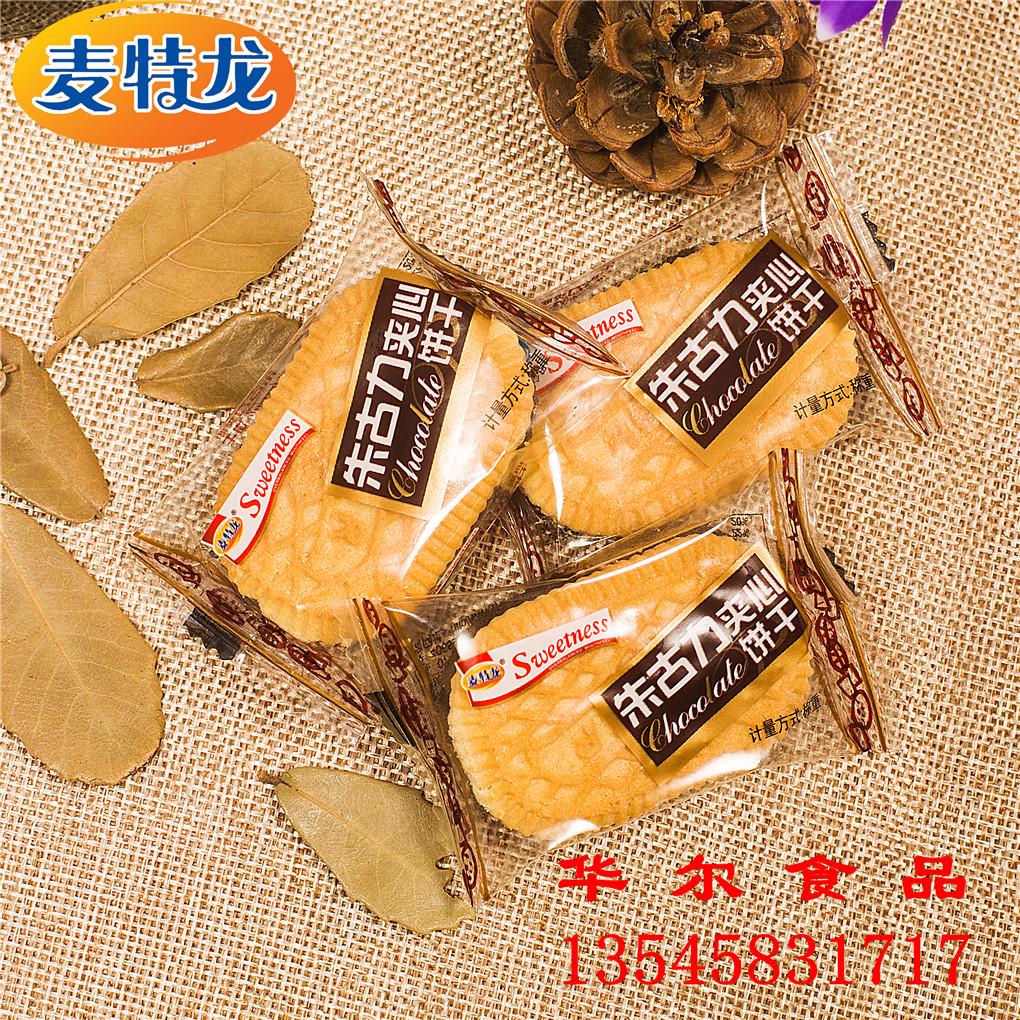 4.5kg片装亚虎手机客户端龙朱古力夹心饼干