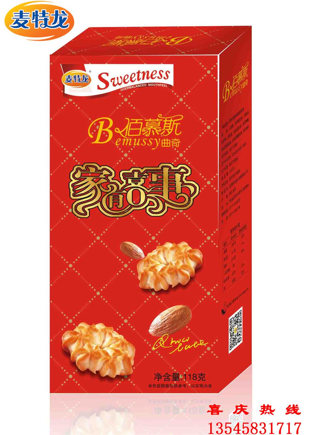 118g纸盒装亚虎手机客户端龙曲奇饼干厂家批发