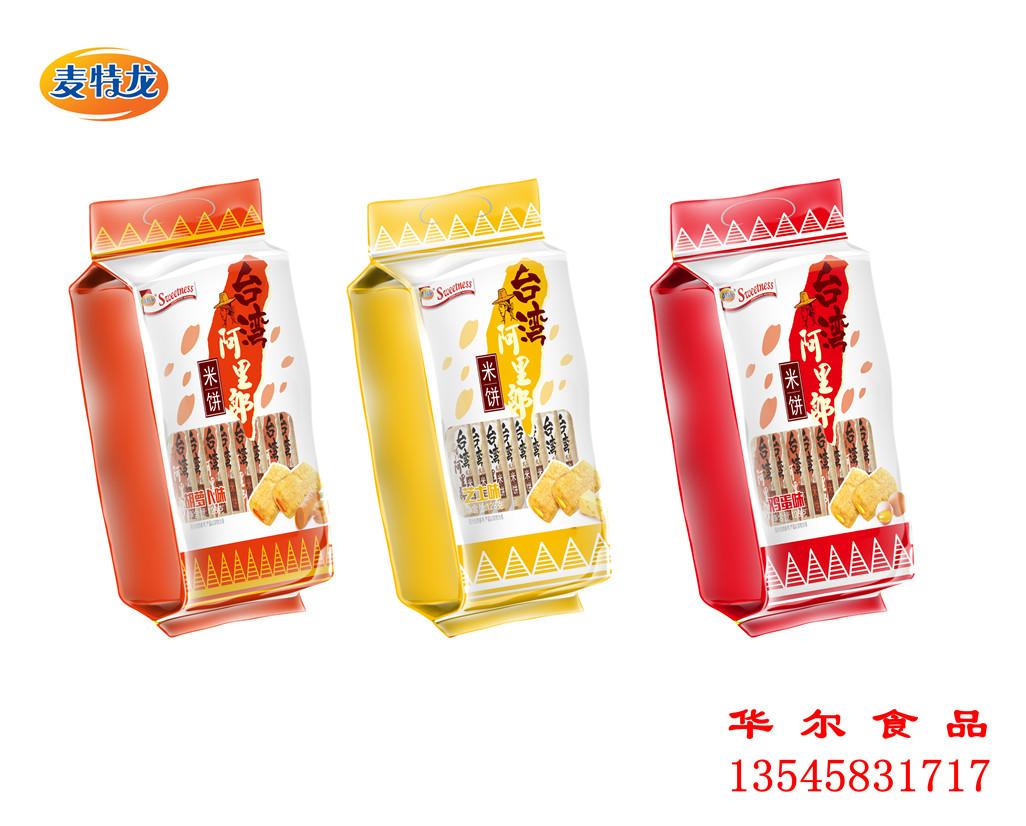 128克台湾阿里郎米饼厂家直销批发