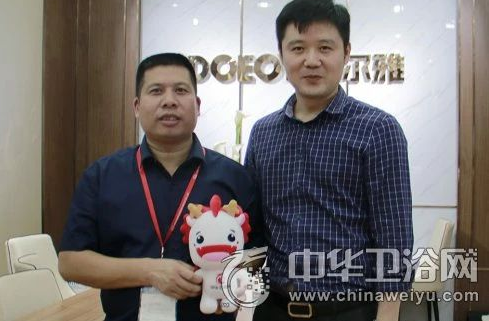 迪尔雅副总经理冯佳艺:卫浴定制 我们是专业的