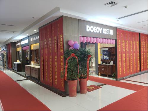 迪尔雅整木浴室定制旗舰店,强势入驻连云港兴隆国际商贸城
