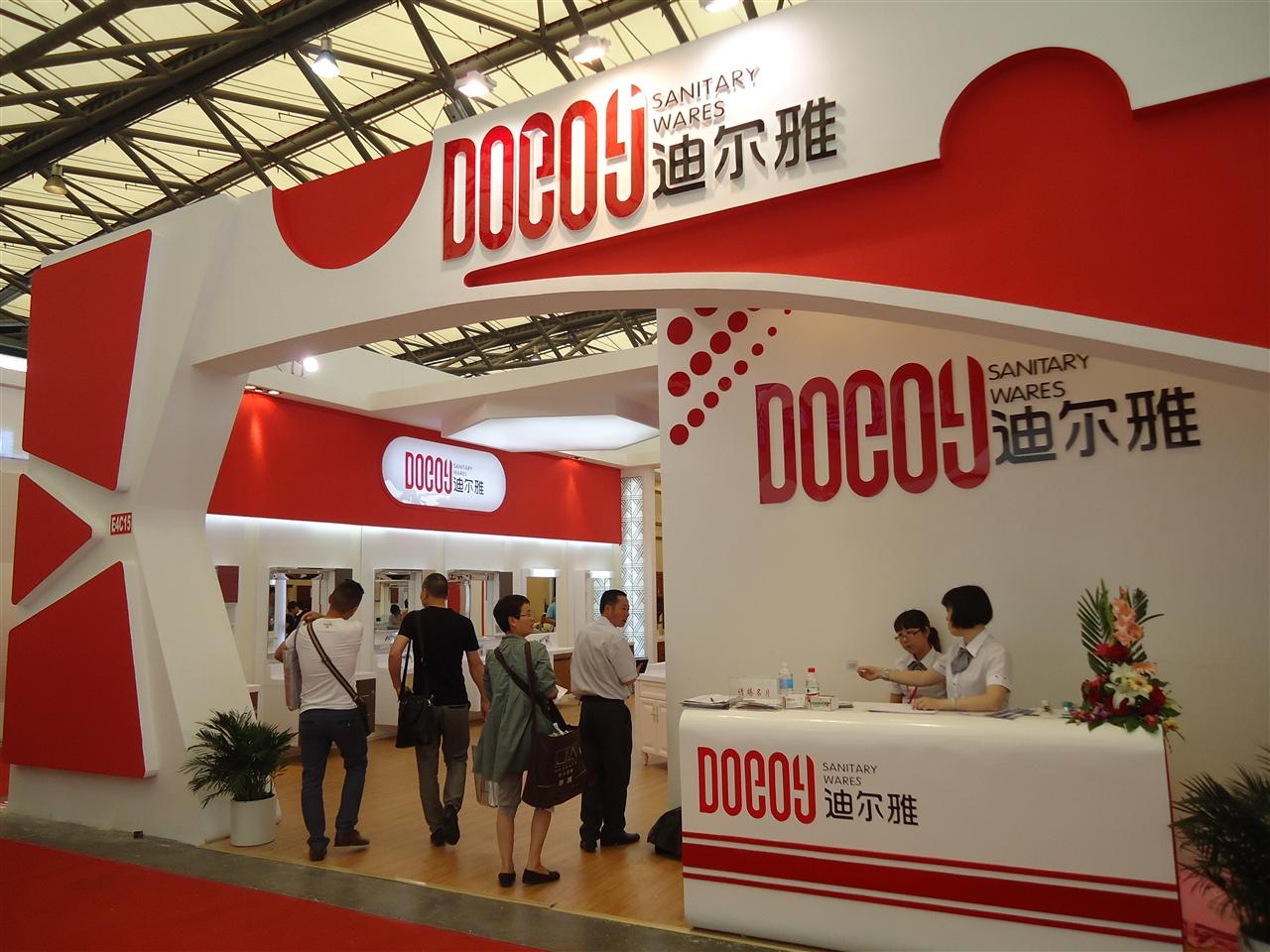 热烈祝贺迪尔雅卫厨有限公司于2014年5月28-31日参加在上海举行的第十九届中国国际厨房、卫浴设施展览会