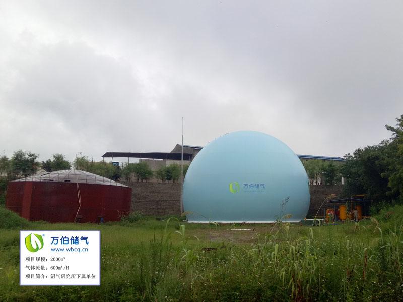 红河2000方双膜储气柜