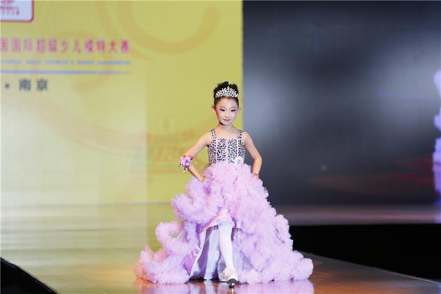 王新越—2017第六屆SKMD中國國際超級少兒模特大賽——最具活力獎冠軍