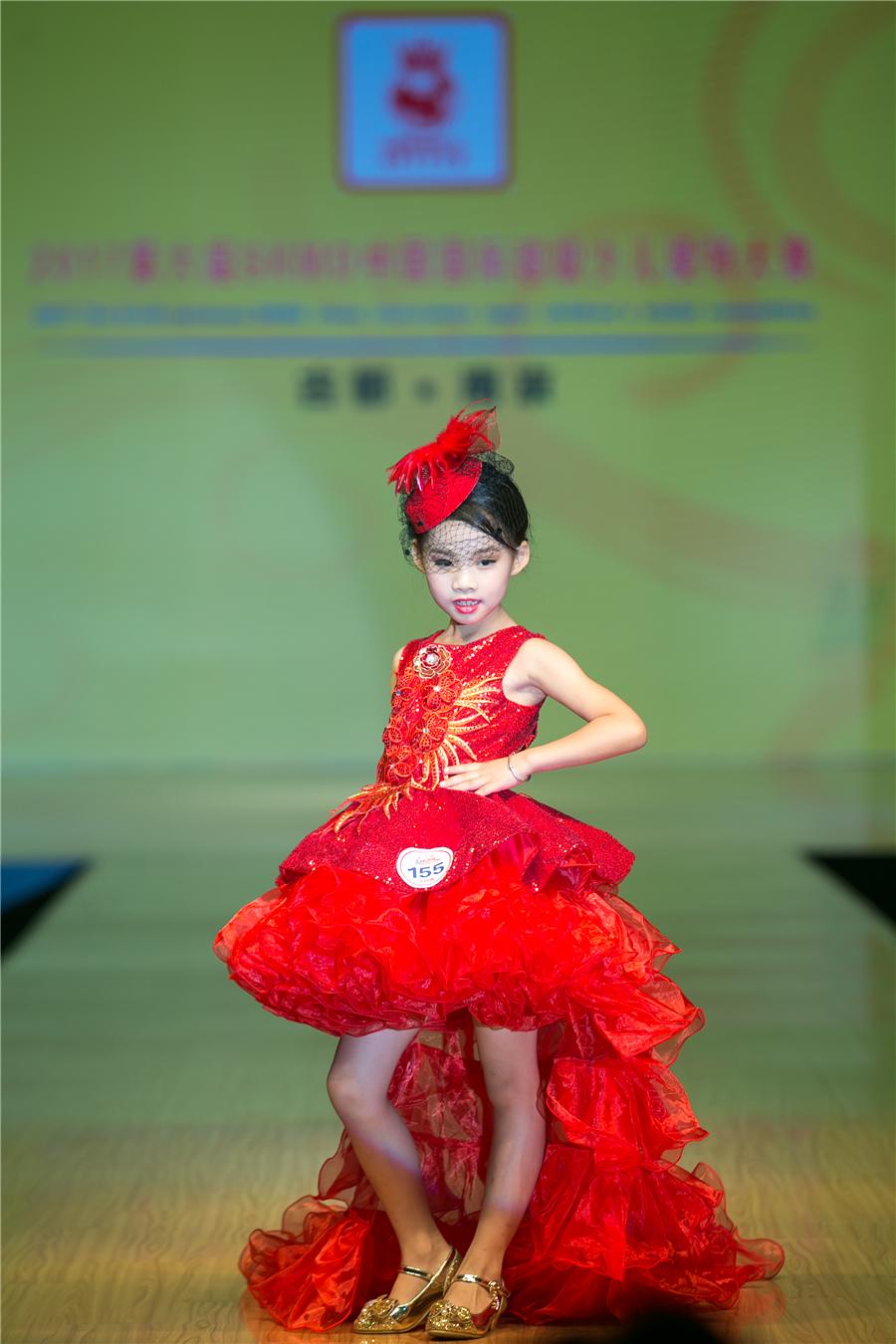 姚清菁—2017第六屆SKMD中國國際超級少兒模特大賽——兒童組季軍