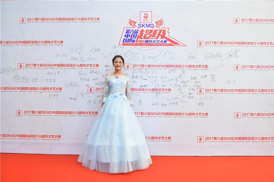 李泓—2017第六屆SKMD中國國際超級少兒模特才藝大賽——少兒組亞軍