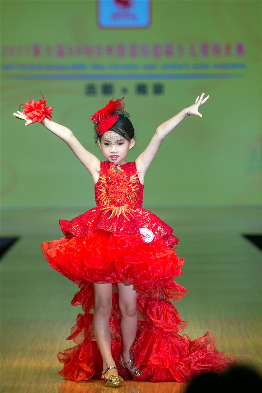 姚清婧—2017第六屆SKMD中國國際超級少兒模特大賽——兒童組季軍