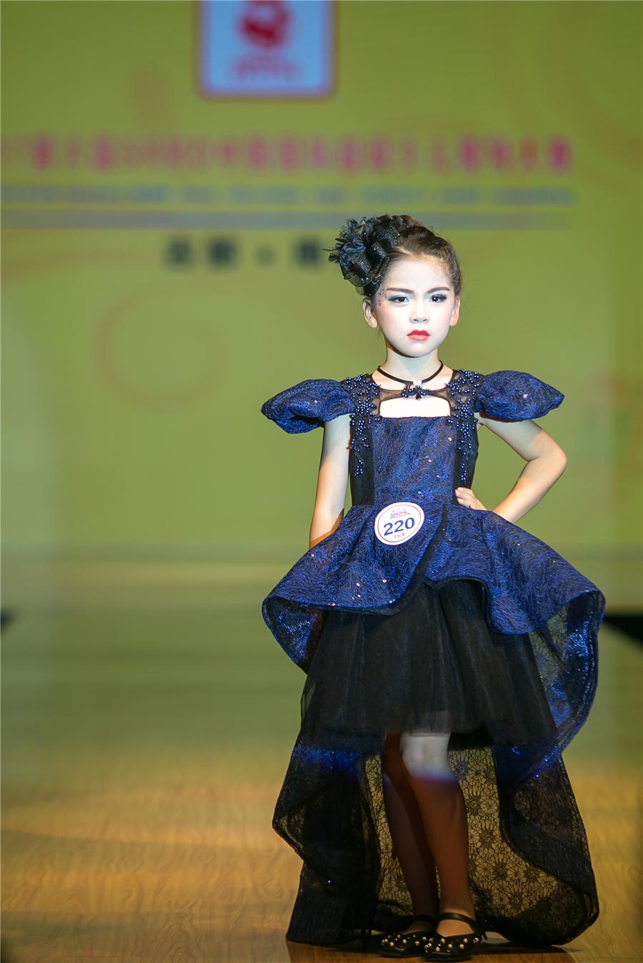 程慧妍—2017第六屆SKMD中國國際超級少兒模特大賽——幼兒組季軍
