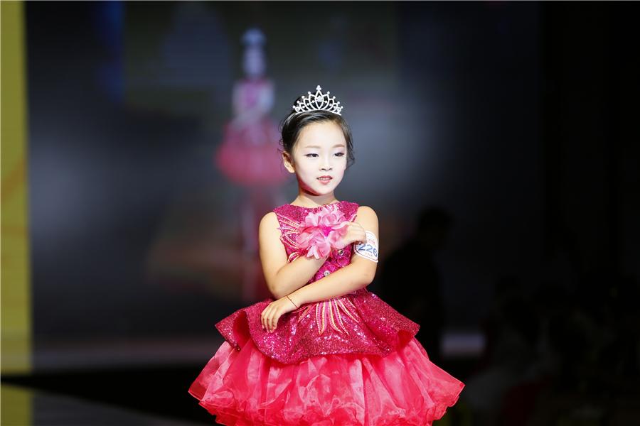 胡喻涵——2017SKMD中國國際超級少兒模特大賽——幼兒組金獎