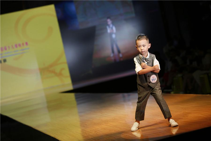 范理杰——2017SKMD中國國際超級少兒模特大賽——幼兒組金獎