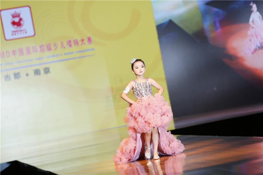 朱潘溢——2017SKMD中國國際超級少兒模特大賽——幼兒組金獎