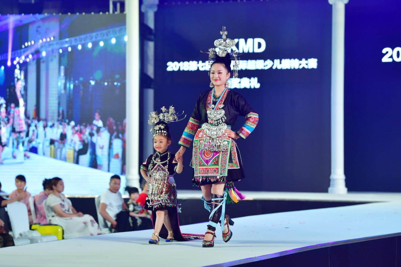 2018第七届skmd中国国际超级少儿模特大赛全国总决赛