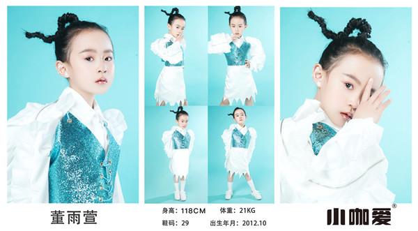 SKMD-079董雨萱(江苏)