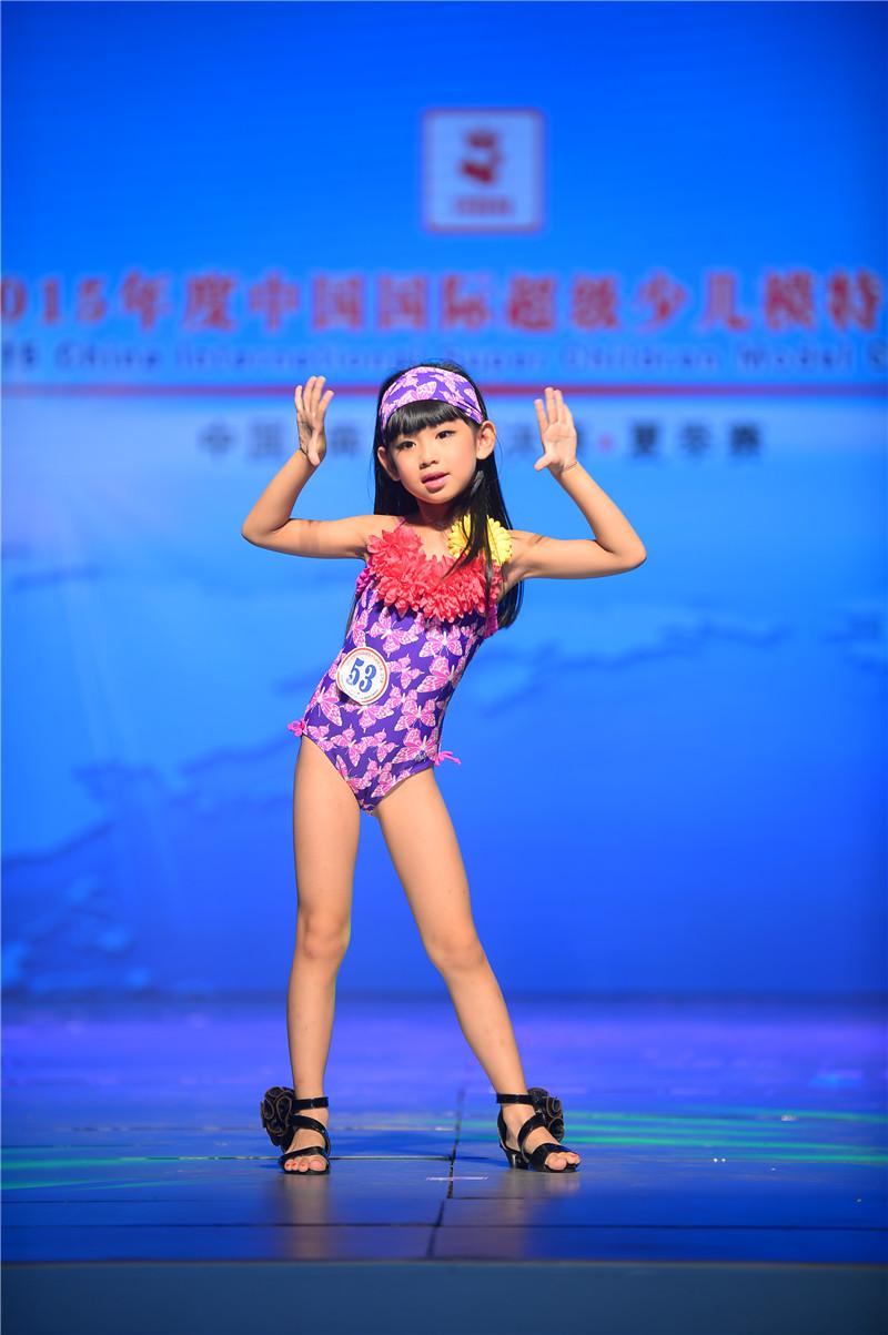 吳方欣月—2015SKMD中國國際超級少兒模特大賽——幼兒組冠軍