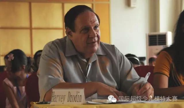 哈維 · 朝鼎先生