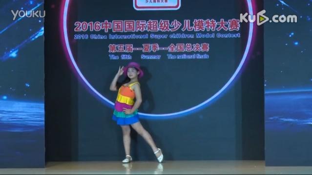 韓博——2016中國國際超級少兒模特大賽