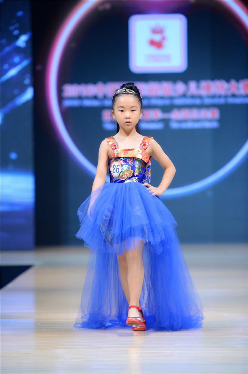 范秋伶—2016SKMD中國國際超級少兒模特大賽——最佳表演獎冠軍