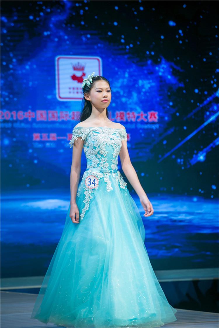 張之晨—2016SKMD中國國際超級少兒模特大賽——最佳才藝獎冠軍