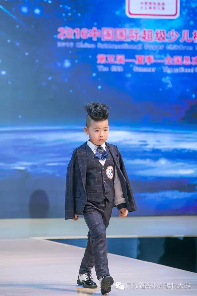 錢睿哲—2016SKMD中國國際超級少兒模特大賽——最佳造型獎冠軍