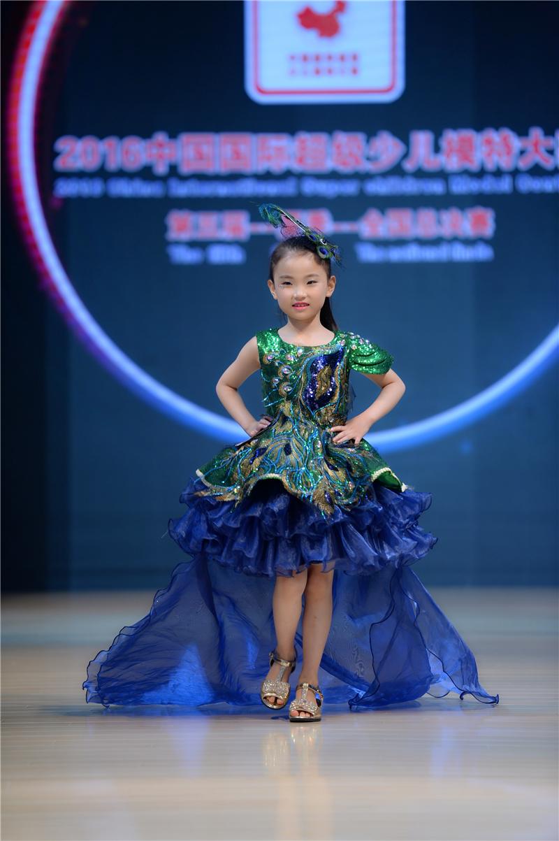駱辰雅—2016SKMD中國國際超級少兒模特大賽——最佳活力獎冠軍