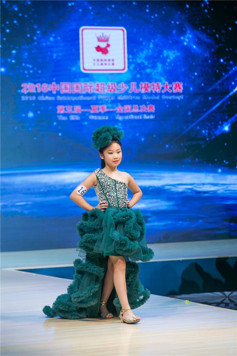 胡秋子—2016SKMD中國國際超級少兒模特大賽——最佳魅力獎冠軍