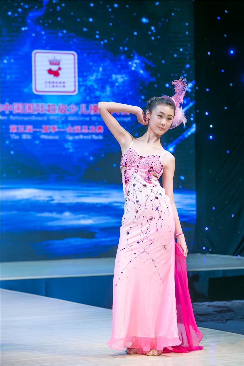 李雨昕怡—2016SKMD中國國際超級少兒模特大賽——少年組亞軍