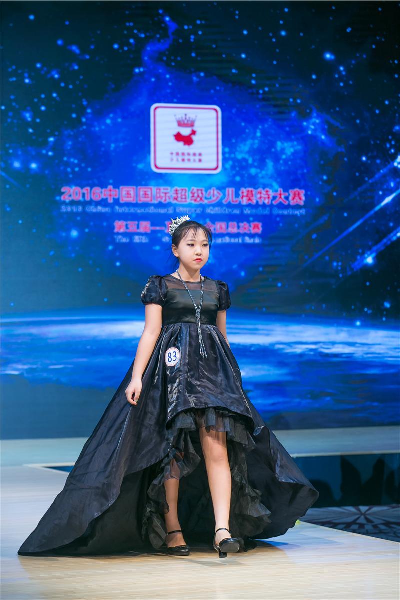 張懷予—2016SKMD中國國際超級少兒模特大賽——少年組季軍