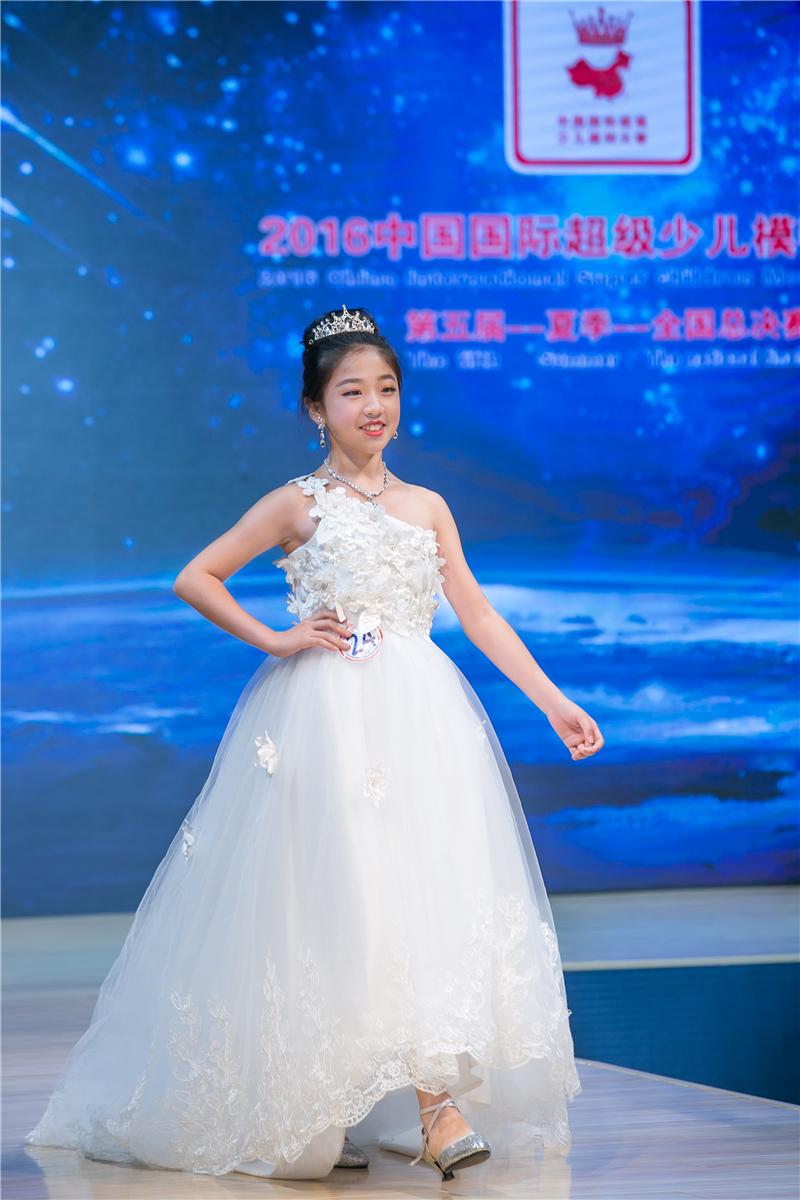 崔力丹—2016SKMD中國國際超級少兒模特大賽——少年組季軍