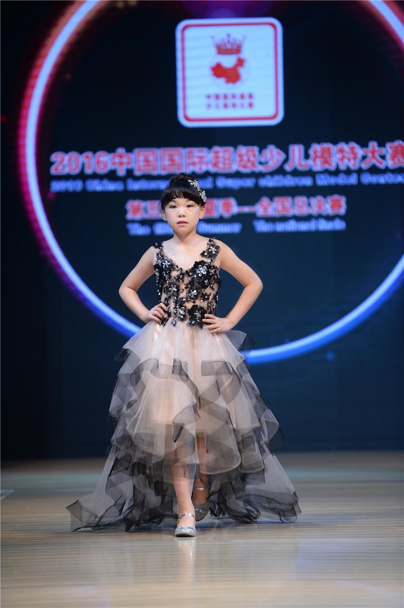 戴卓雅—2016SKMD中國國際超級少兒模特大賽——兒童組季軍