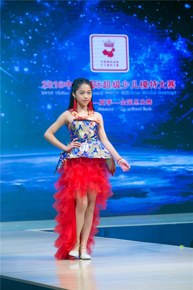 李丹陽—2016SKMD中國國際超級少兒模特大賽——最佳上鏡獎冠軍