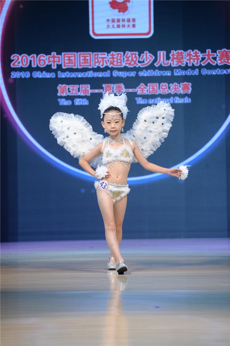 閆涵涵—2016SKMD中國國際超級少兒模特大賽——兒童組亞軍