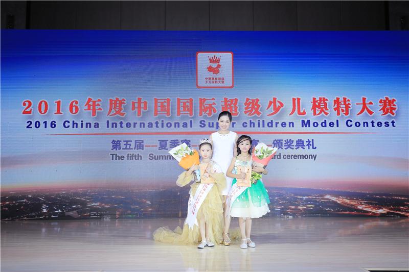 SKMD中國國際超級少兒模特才藝大賽——背景
