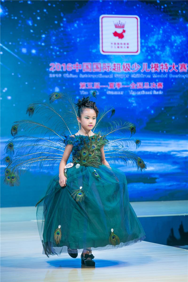 陳彥彤—2016SKMD中國國際超級少兒模特大賽——兒童組亞軍