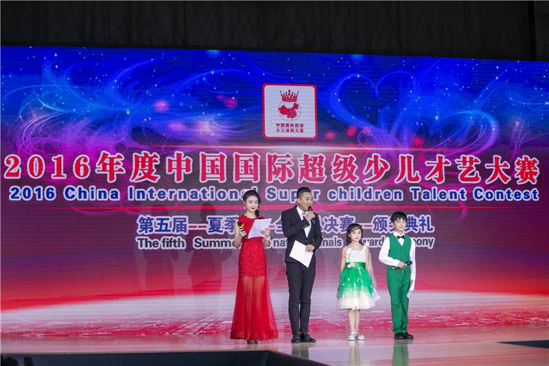 SKMD中國國際超級少兒模特才藝大賽——簡介