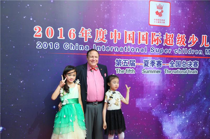 SKMD中國國際超級少兒模特才藝大賽——總部