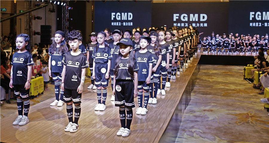 FGMD超模学院——南京少儿模特培训班