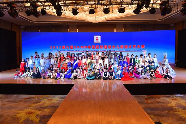FGMD超模學院——南京少兒情商模特培訓