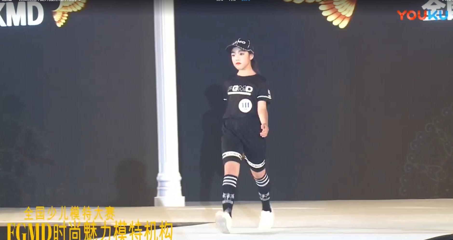 袁唐嘉學員—2018第七屆SKMD全國大賽少兒組季軍視頻
