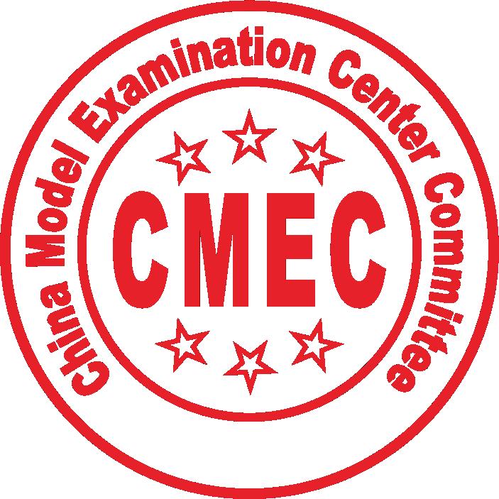 """祝贺""""点石成金,让世界认可您""""——CMEC中国模特考级中心总部正式落地南京!"""