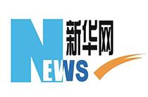 FGMD2019南京国际时装周——合作媒体