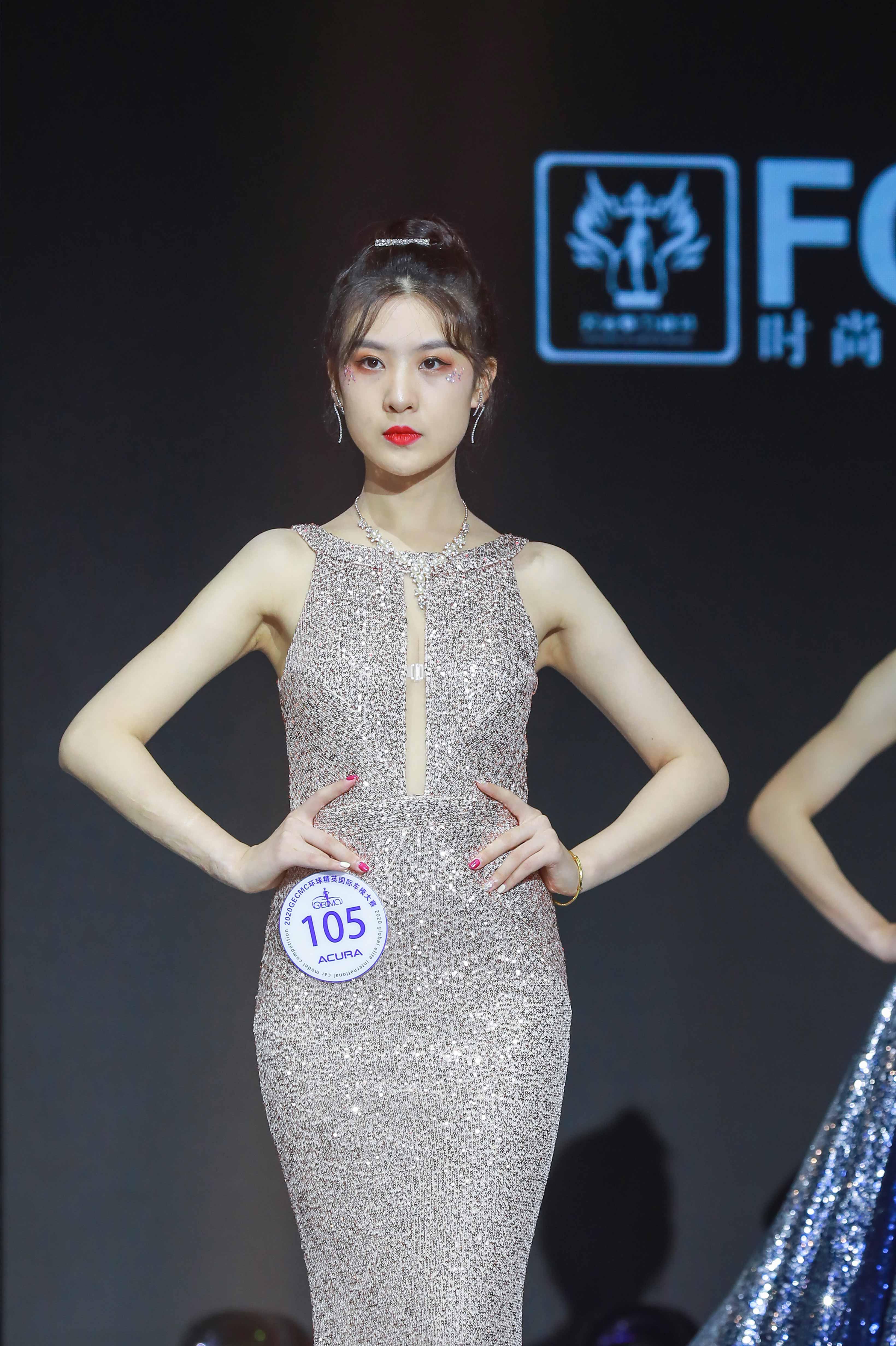 祝贺濮恩希——获得2020环球精英国际车模大赛全国总决赛最具形象奖冠军
