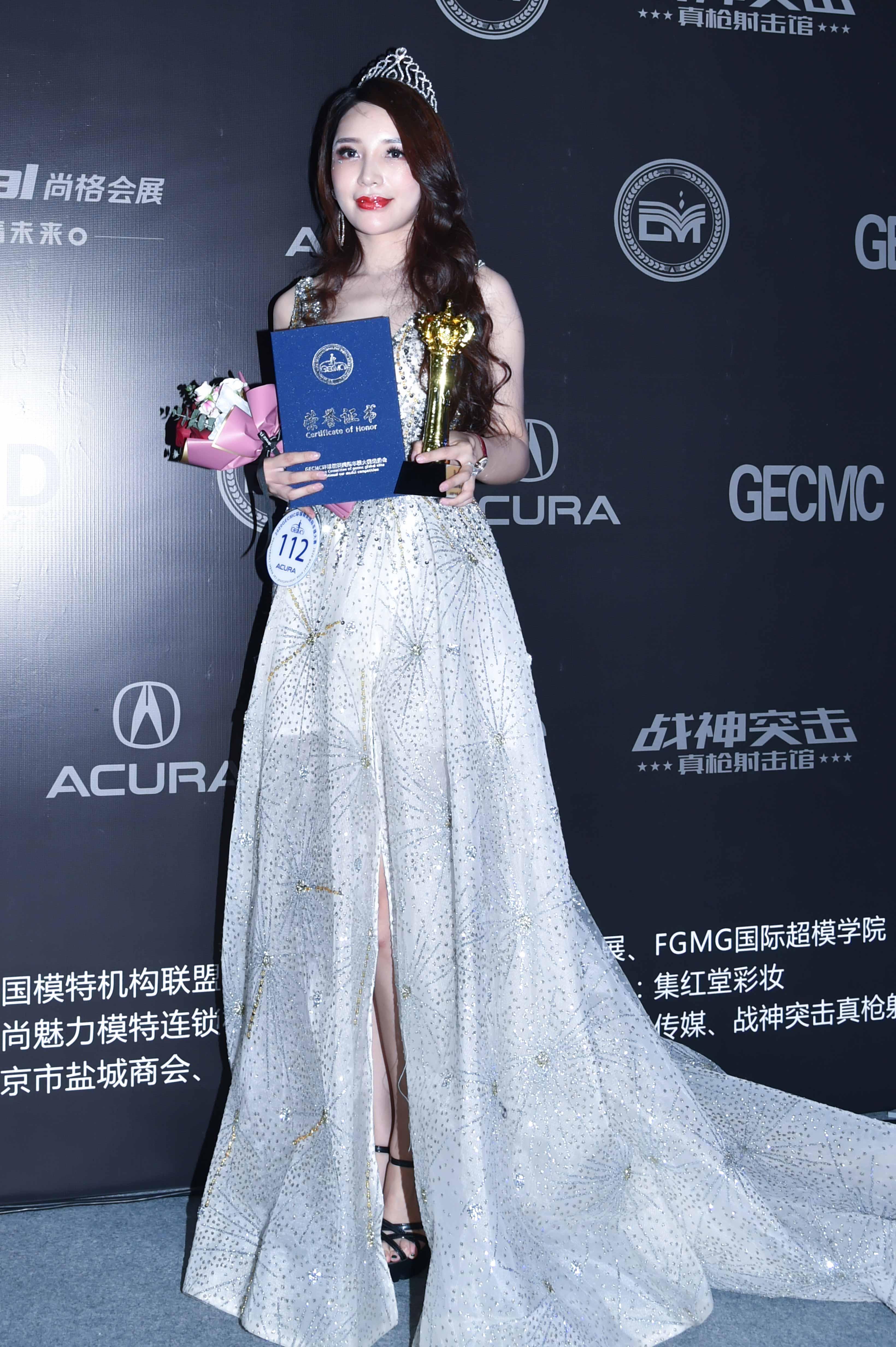 祝贺熊晓青——获得2020环球精英国际车模大赛全国总冠军