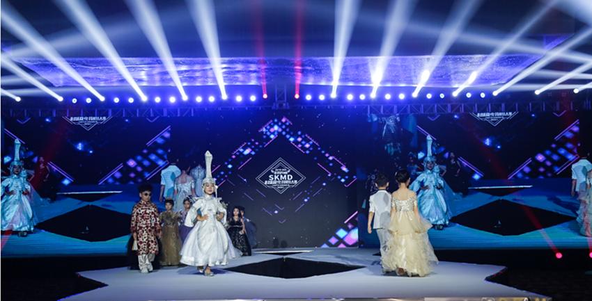 2021第九届SKMD中国国际超级少儿模特大赛    暨2021FGMD南京国际时装周——正式起动了!