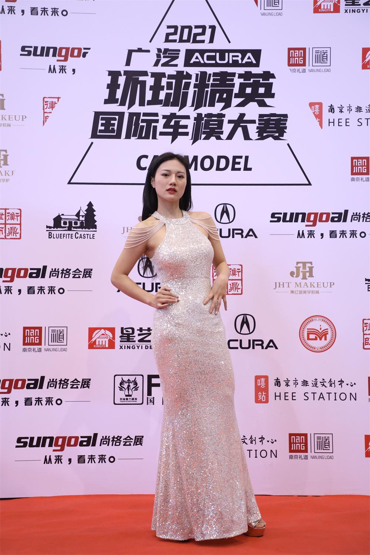 祝贺陈语甜——获得2020环球精英国际车模大赛全国总决赛十佳