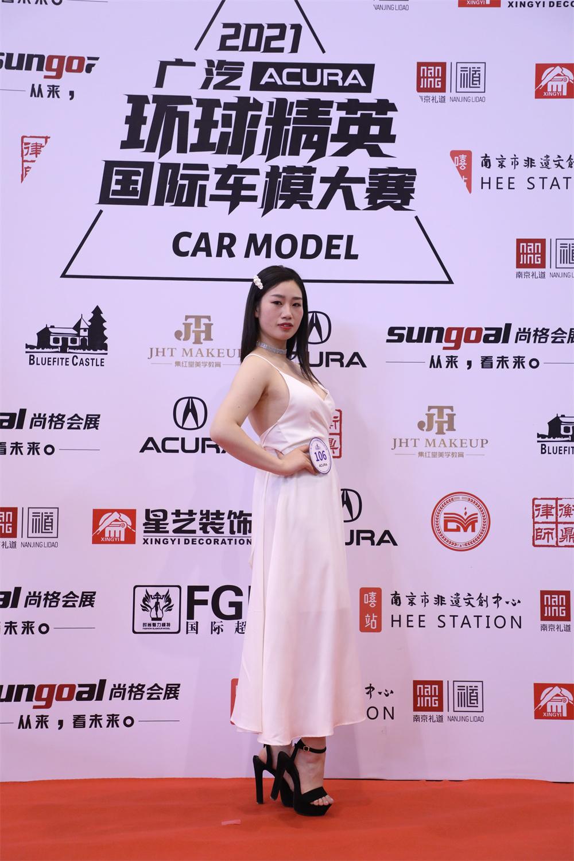 祝贺李岳——获得2020环球精英国际车模大赛全国总决赛十佳