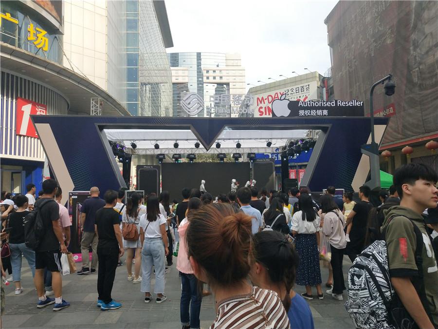 中国移动品牌——正洪广场活动